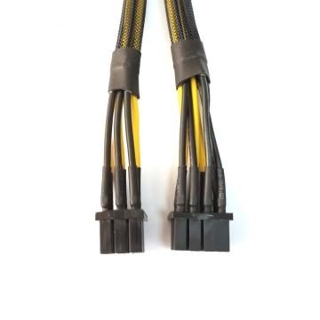 Special Mini Low-Profile 8-Pin + 6-Pin PCI-E Extension Cable (30cm)
