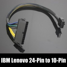 IBM Lenovo PSU Main Power 24-Pin to 10-Pin Adapter Cable (30cm)