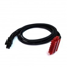 Enermax Digifanless 12-Pin to 8-Pin PCI-E Modular Sleeved Cable (60cm)