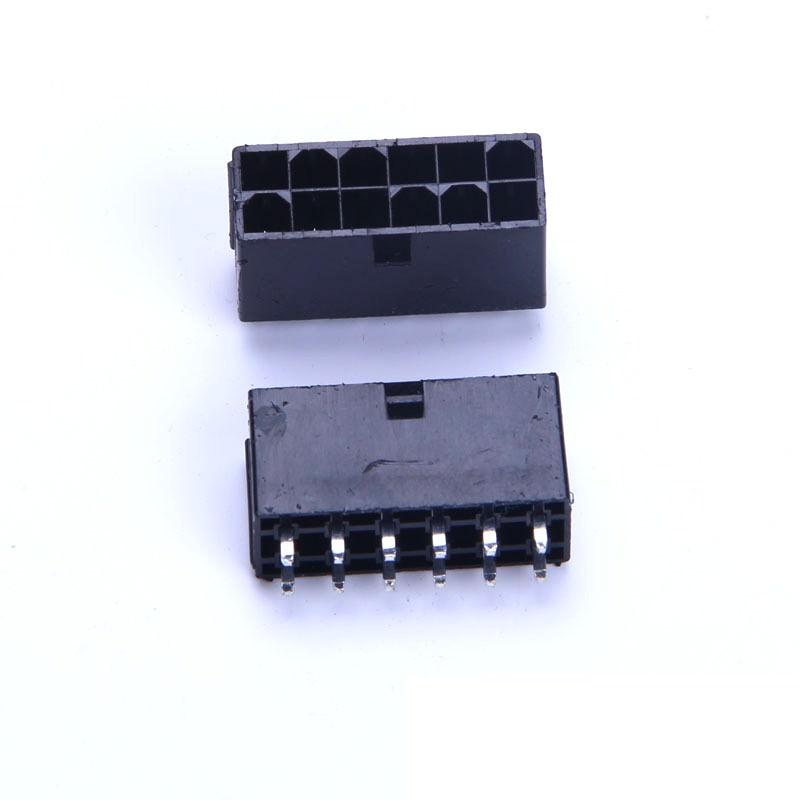 Pin psu modular male header connector straight