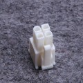 4-Pin PSU CPU/EPS Power Female Connector w/ Pins - White