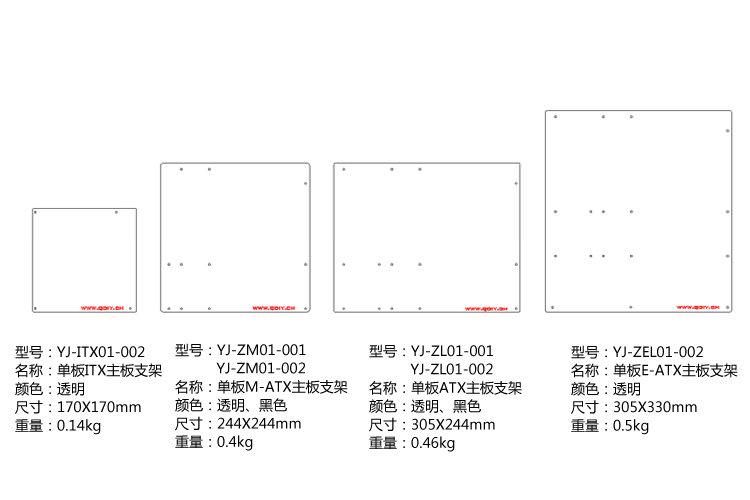 Qdiy Professional Modder Acrylic E Atx Motherboard Tray