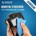 Orico Professional LED/LCD Cleaning Cloth (Blue)