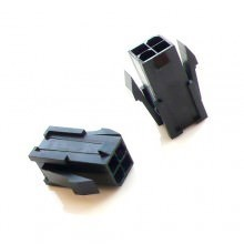 4-Pin Motherboard Power Male Connector - Black