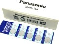 Panasonic 3V Lithium CMOS Coin Type Battery (CR2032)