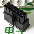3.0mm Pitch 12-Pin MX3.0MM 2X6P Female Connector (Black)