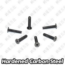 M2.5 x 12mm Black Screws (CM2.5X12-4.5)
