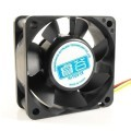GuangYan 6cm Fan 6025 (3800 RPM, 22 dBA)