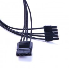 OCZ ZX Series 850W 1000W 1250W 5-Pin to 4-Pin Molex Modular Cable (35cm)
