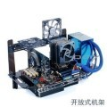 QDIY Professional PC Mod Test Bed (PC-D555X)