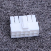 12-Pin PSU Modular Power Female Connector w/ Pins - White