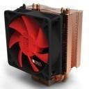 PCCooler All Copper 4Pin PWM Fan (All Platform Sockets)