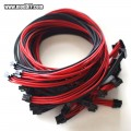 Premium Single Sleeved Power Supply Modular Cables Set (Black and Red)