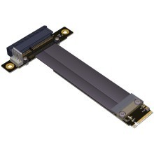 NGFF M.2 Key M to PCIe x4 Gen3 8Gbps Extender Cable Adapter R42SF