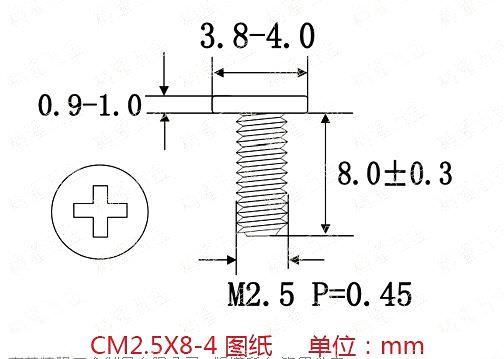 cm2.5x8-4b.jpg