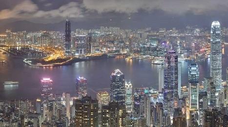 Hong kong taxation of stock options