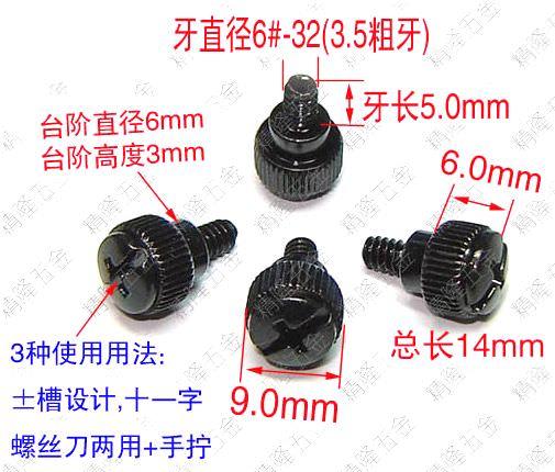 jl-6-32x5b.jpg