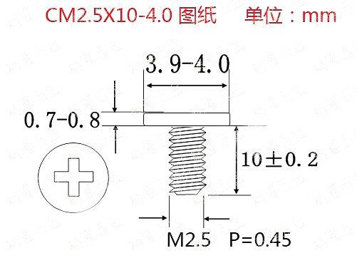 jl-cm2.5x10-4.0b.jpg
