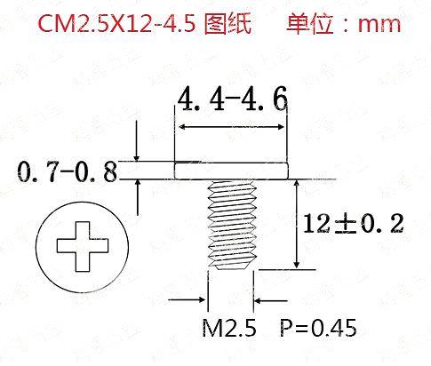 jl-cm2.5x12-4.5b.jpg