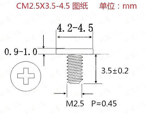 jl-cm2.5x3.5-4.5b.jpg