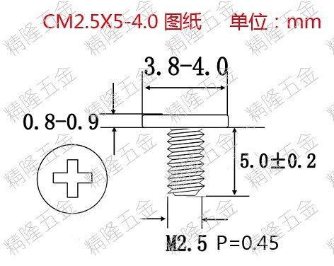 jl-cm2.5x5-4.0b.jpg