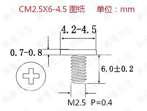 jl-cm2.5x6-4.5b.jpg