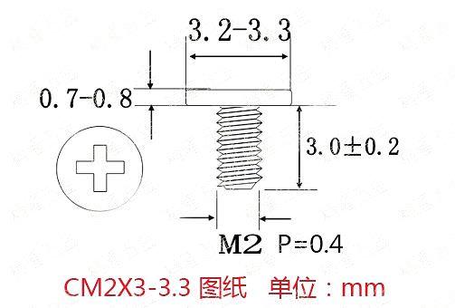 jl-cm2x3-3.3b.jpg