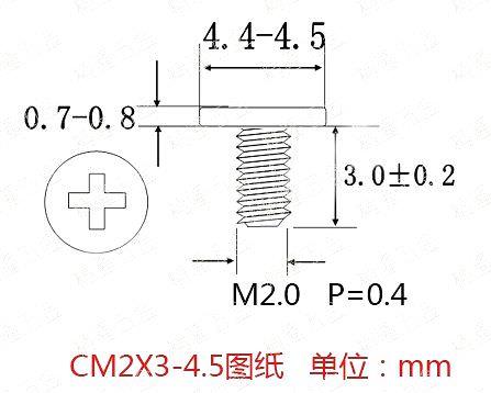 jl-cm2x3-4.5b.jpg