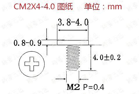jl-cm2x4-4.0c.jpg