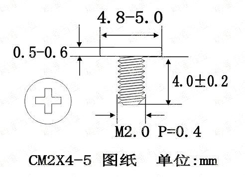 jl-cm2x4-5.0b.jpg