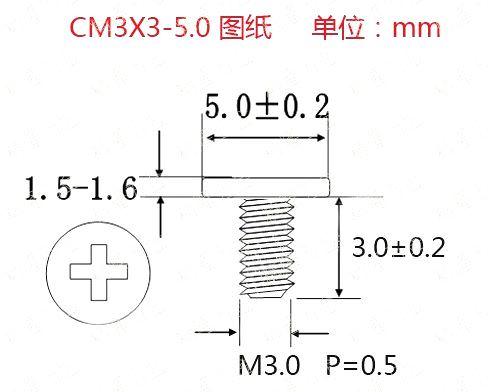 jl-cm3x3-5.0-b.jpg