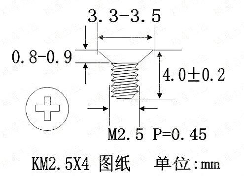 jl-km2.5x4-3.5b.jpg