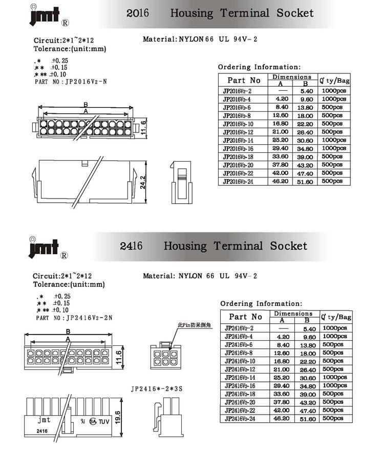 products-img2-23-c5866e93cab1776890fe343c9e7063fb.jpg