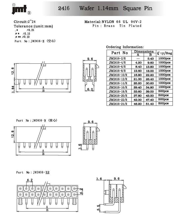 products-img3-23-dc252f02f741393277f971aeb297e2ef.jpg