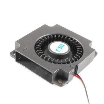 GuangYan 4.5cm Fan 4510 (2150 RPM, 27 dBA)