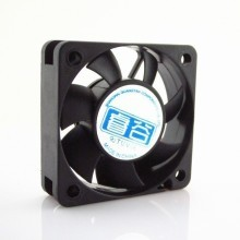 GuangYan 5cm Fan 5015 (4500 RPM, 14 dBA)