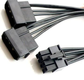 Dual 4-Pin Molex to 8-Pin PCI-E Power Cable (20cm)