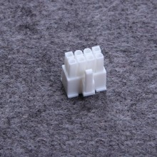 8-Pin PSU CPU/EPS Power Female Connector w/ Pins - White