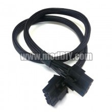Cooler Master MWE Gold Uni Sleeved CPU EPS Modular Cable Black